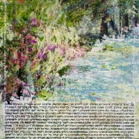 Ketubah (Wedding Agreement) - custom abstract artwork created from client's own photos